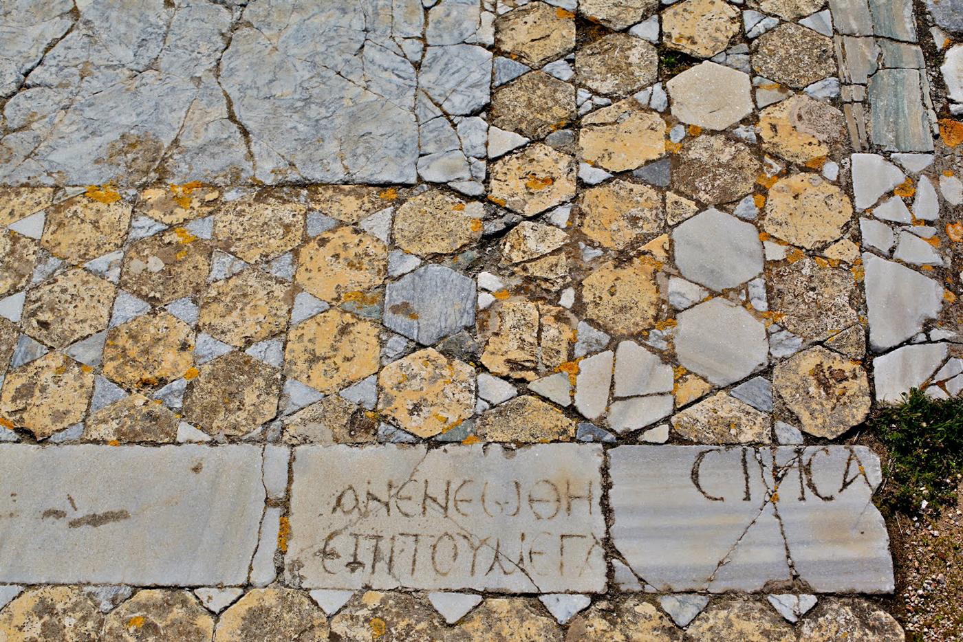 salamis harabeleri kibris 1 Kıbrıs Salamis Harabeleri